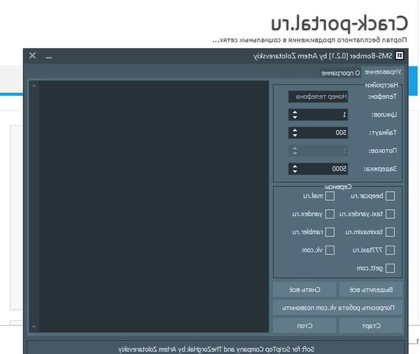 zennoposter-tutorial-5e6a581c8a90a